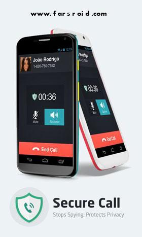 DiDi - Free Calls & Texts Android برنامه اندروید