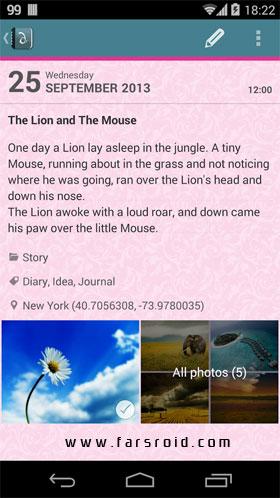 Diaro - diary, journal, notes - نرم افزار اندروید