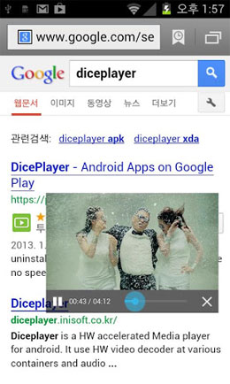 DicePlayer Android
