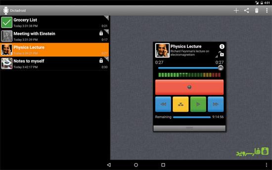 دانلود Dictadroid Voice Recorder - برنامه ضبط صدا اندروید