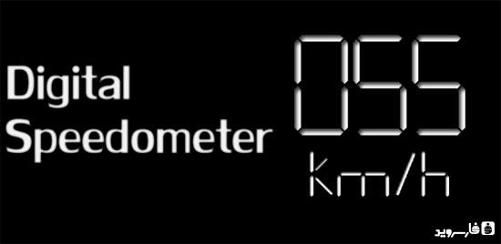 دانلود DigiHUD Pro Speedometer - سرعت سنج اندروید