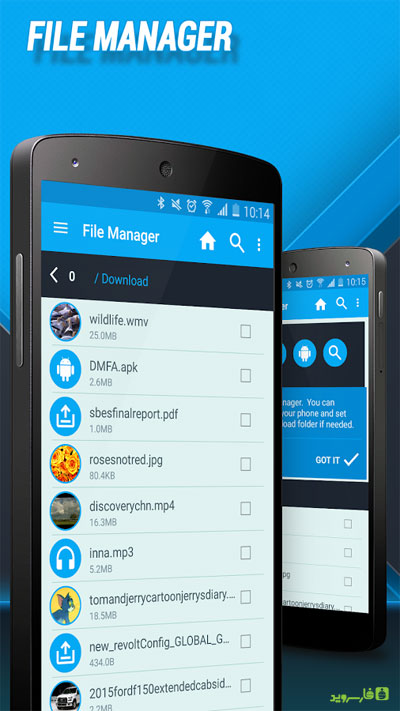 Download Manager for Android 2 Download Manager for Android 4.93.12011 – مدیریت دانلود پرامکانات آندروید !