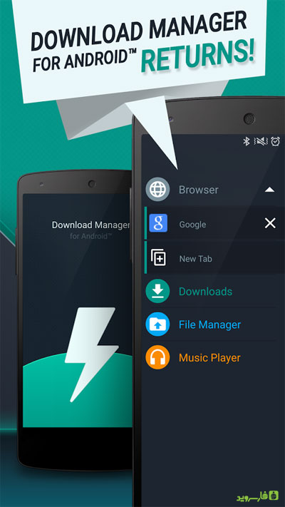 Download Manager for Android 3 Download Manager for Android 4.93.12011 – مدیریت دانلود پرامکانات آندروید !
