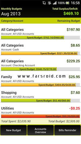 EZ Money Manager Android - برنامه اندروید