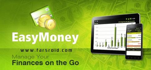 دانلود EZ Money Manager - اپلیکیشن مدیریت پول اندروید!