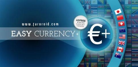 دانلود Easy Currency Converter Pro - برنامه تبدیل ارز اندروید
