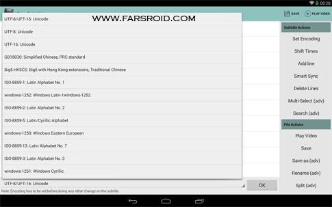 Easy Subtitles Android - برنامه اندروید