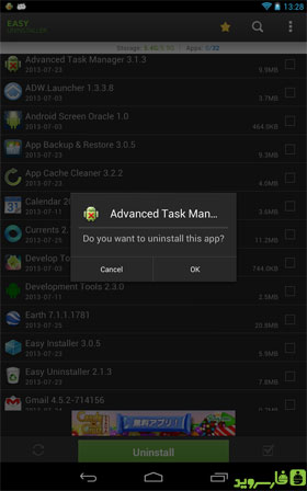 Easy Uninstaller App Uninstall Android