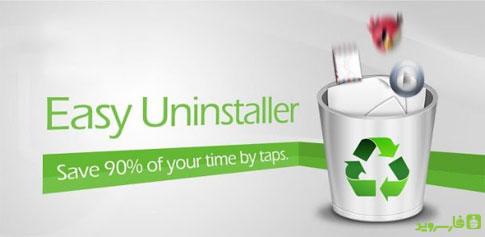 دانلود Easy Uninstaller App Uninstall - حذف سریع برنامه اندروید!
