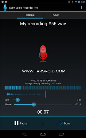Easy Voice Recorder Pro Android - برنامه اندروید