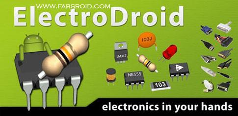 دانلود ElectroDroid Pro - نرم افزار ابزارهای الکترونیک اندروید!