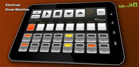دانلود Electrum Drum Machine/Sampler - برنامه ساخت موزیک اندروید