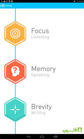 Elevate - Brain Training Android - برنامه اندروید