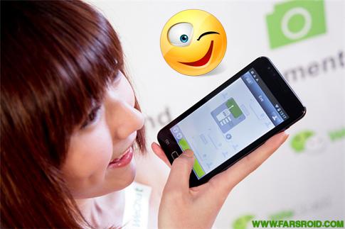 دانلود Emoticons for WeChat - مجموعه شکلک های بی نظیر ویچت اندروید