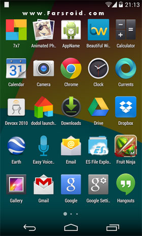 Epic Launcher (KitKat) Prime Android لانچر اندروید