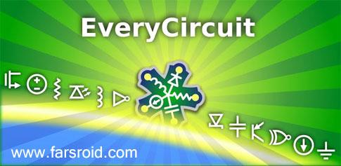 دانلود EveryCircuit - نرم افزار طراحی مدار الکتریکی