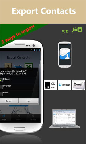 Excel<->Contacts Android