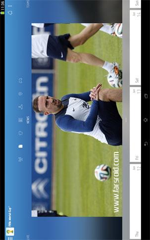 FIFA - برنامه اندروید رایگان