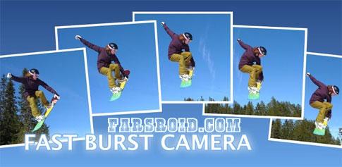 دانلود Fast Burst Camera - عکسبرداری پشت سر هم اندروید