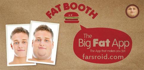 FatBooth - برنامه سرگرم کننده چاق کردن صورت