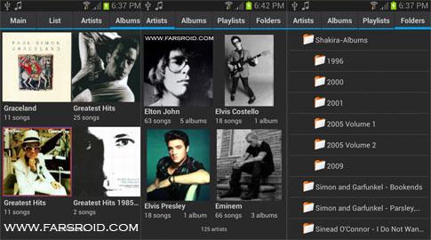 دانلود Favtune Music Player Pro - موزیک پلیر جدید اندروید!