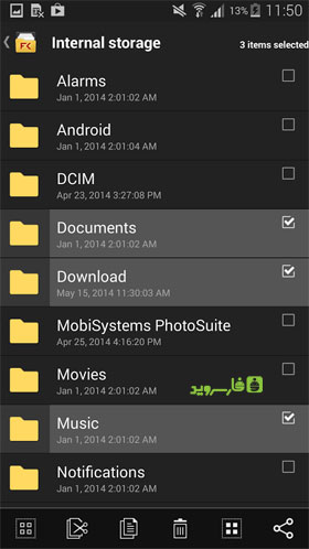 File Commander Android - برنامه اندروید