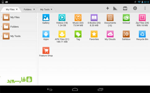Download File Expert HD with Clouds Android Apk Unlocked - Google Play