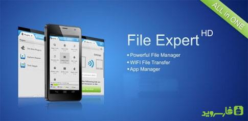دانلود File Expert HD with Clouds - فایل منیجر اچ دی اندروید