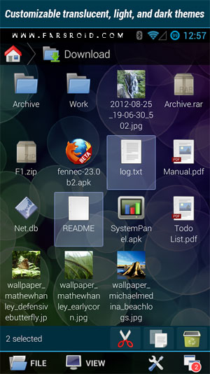 File Explorer Plus/Root فایل منیجر اندروید