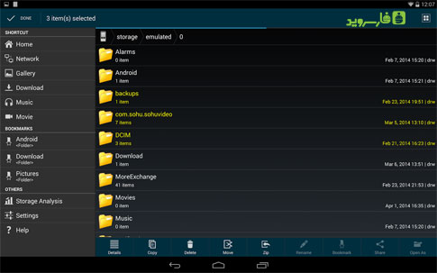 File Manager HD (Explorer) Android - برنامه اندروید