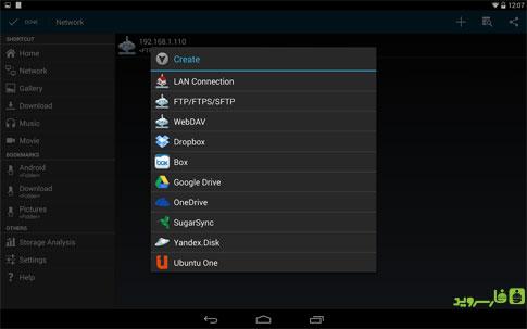 دانلود File Manager HD (Explorer) 3.5.0 – فایل منیجر زیبا اندروید!