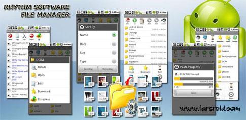 دانلود File Manager Pro -فایل منیجر پرامکانات و حرفه ای اندروید