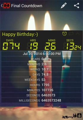 دانلود Final Countdown Day Timer 4.16.3 – تایمر و شماره معکوس اندروید