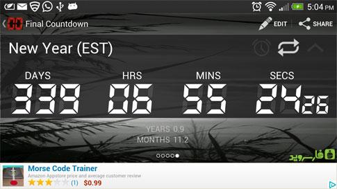 دانلود Final Countdown Day Timer - تایمر و شماره معکوس اندروید
