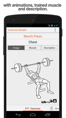 Fitness Point Pro Android