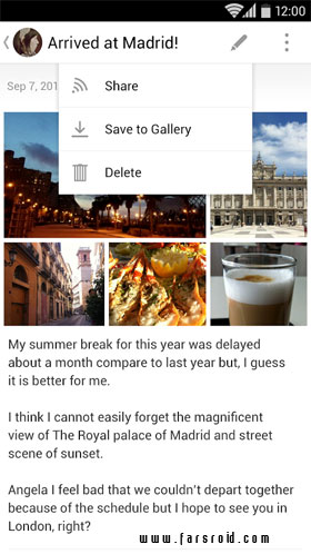Flava™ – Note/Journal Android برنامه ثبت یادداشت اندروید