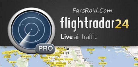 Flightradar24 Pro Android