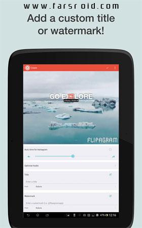 Flipagram - نرم افزار اندروید