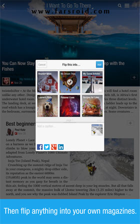 Flipboard: Your News Magazine Android - برنامه اندروید