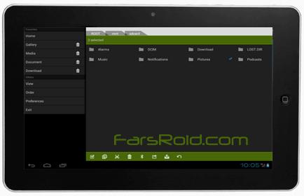 Fo File Manager - فایل منیجر ساده و پیشرفته اندروید