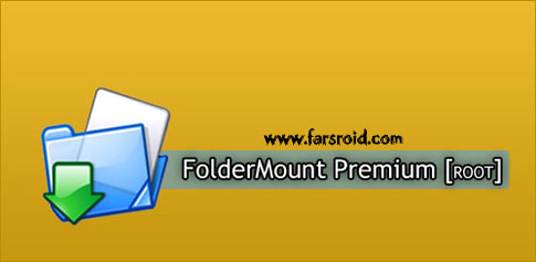 FolderMount Premium [ROOT] - انتقال برنامه از حافظه به مموری اندروید!