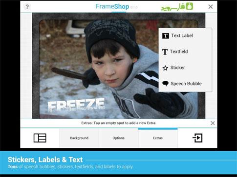 FrameShop - Photo Frame Editor - نرم افزار اندروید