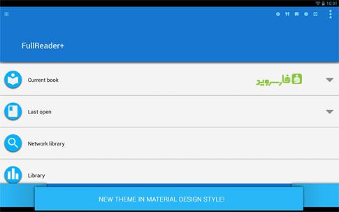 FullReader+ all formats reader Android