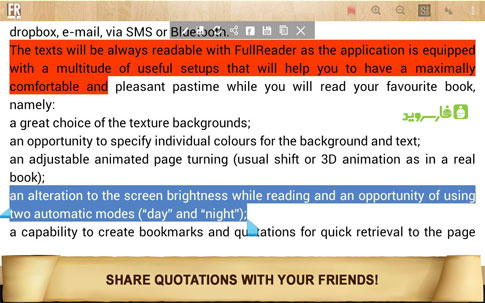 FullReader+ all formats reader Android