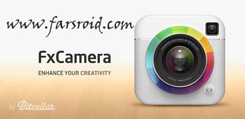 دانلود FxCamera - عکسبرداری خلاقانه در اندروید