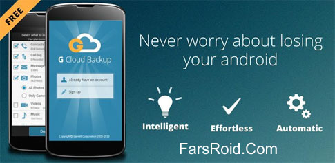 G Cloud Backup Android