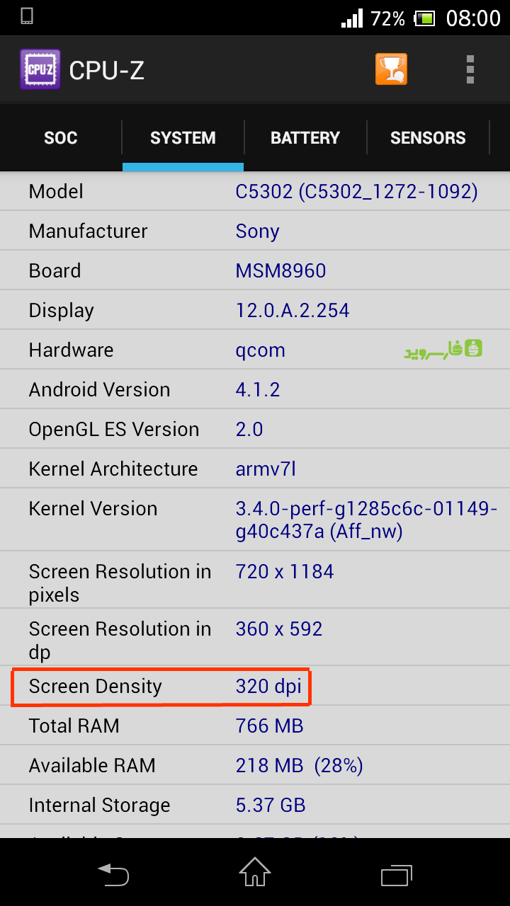 مطابق با تصویر زیر به بخش system بروید و عدد مقابل Screen Density و متن های زیر یکی از فایل های نصبی را دانلود کنید.