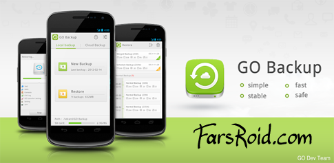 GO Backup Pro Android