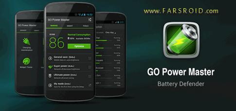 دانلود GO Battery Saver &Power Widget - بهینه ساز باتری اندروید