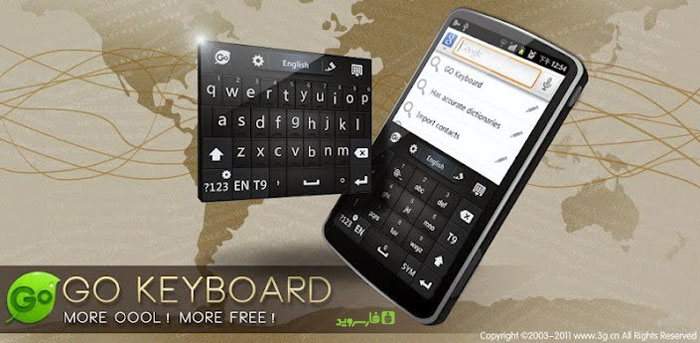 GO Keyboard Android